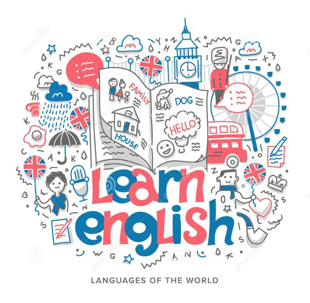เรียนรู้ภาษาอังกฤษด้วย