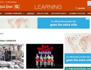 ปิดตำนานนิตยสาร Student Weekly ชุบชีวิตใหม่อีกครั้ง กับ S Weekly บนโลกออนไลน์